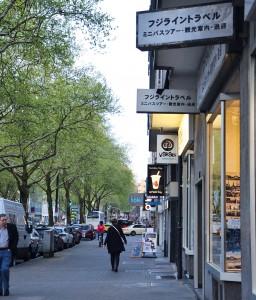 Düsseldorf'un Küçük Tokyosu