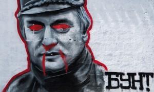 Srebrenitsa Soykırımının Mimarı: Ratko Mladic