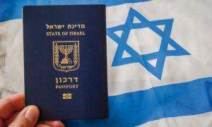 İsrail Ulus Devlet Yasası Ayrımcılık Rejimini Yasallaştırdı