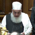 Yeni Zelanda Meclisinde Terör Kurbanları İçin Kur'an-ı Kerim Okundu