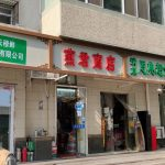 Çin'de Restoranlarda İslamiyet'i Çağrıştıran Arapça Tabelalar Kaldırılıyor