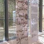 Fransa'da İslam Kültürü Merkezi Açıldı