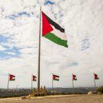 BM, Filistin'in İsrail Hakkındaki Şikayetini Kabul Etti