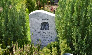 Fransa'daki Müslümanlardan Kovid-19 İçin Müslüman Mezarlığı Talebi