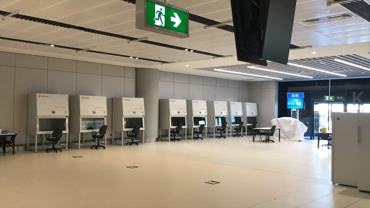 İstanbul Havalimanı Kovid-19 Test Merkezi