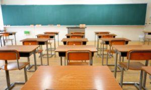 Yabancı Öğrencilerin Kişisel Bilgilerini Paylaşan Öğretmene Soruşturma