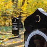 Müslüman Mezarlığı Projesini Engellemeye Çalışan Belediye Tazminat Ödedi