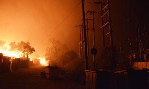 Yunanistan'ın Moria Kampında Yangın: Binlerce Sığınmacı Evsiz Kaldı