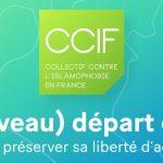 """CCIF'ten Fransa İçişleri Bakanlığının Fesih Bildirisine Cevap: """"Çelişkili ve Kötü Niyetli"""""""