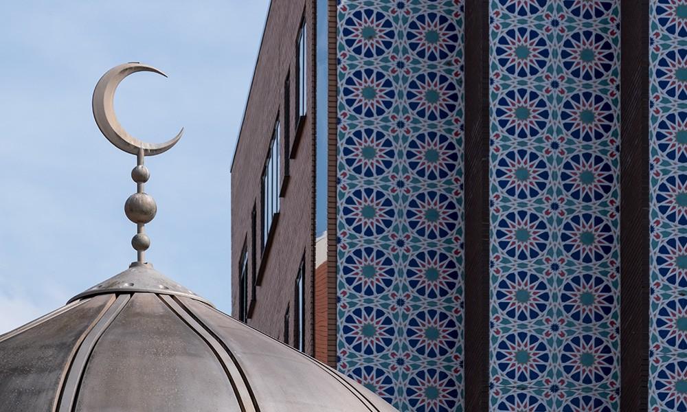 Britanya'daki İslami Çatı Kuruluşu: Britanya Müslüman Konseyi (MCB)