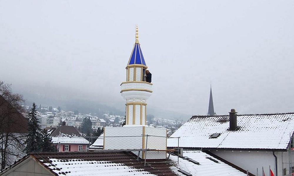 İsviçre İslam Çatı Kuruluşları Federasyonu (FIDS)