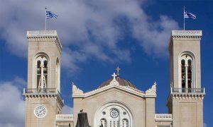 Başpiskopos İeronimos'un İslam'a Karşı Hakaretine Tepki
