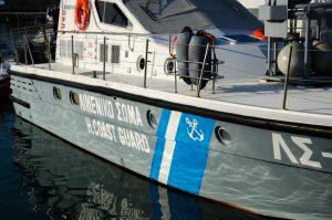 Yunanistan, Göçmenlere Yönelik Suistimalleri Bildiren STK'ları Hedef Aldı