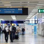 Avrupa'da Seyahat Kademeli Olarak Yeniden Açılıyor
