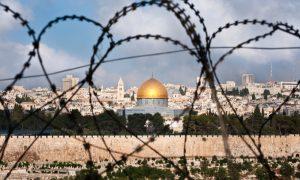 İsrail, ABD'ninKudüs'deki Konsolosluğu Yeniden Açma Planına İtiraz Etti