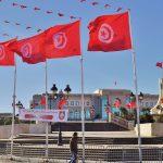 AP'nin İkinci En Büyük Grubundan Tunus İçin Anayasal Düzen Çağrısı