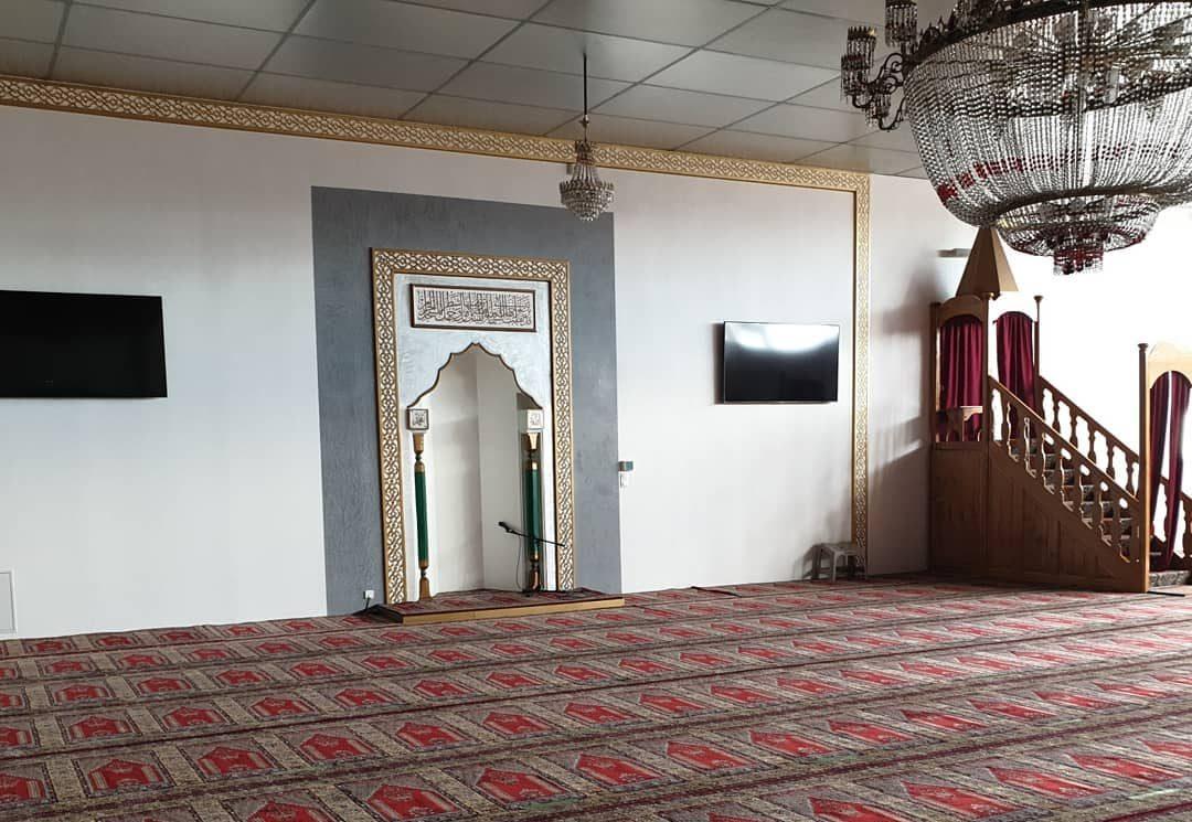 Almanya'da Camiye Hakaret ve Nefret İçerikli Mektup Gönderildi