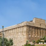 """Filistin: """"İsrail Harem-i İbrahim Camisi'nin Kimliğini Değiştirmeyi Hedefliyor"""""""