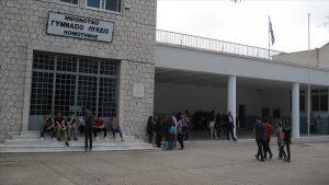 Batı Trakya'daki Türk Azınlık, AİHM'e Uymayan Yunanistan'dan Şikayetçi